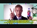【非3分解説】日本陸軍の栄光~盧溝橋事件~【ゆっくり解説】