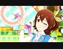 おいでBrand-new World!!【春日未来×山崎はるか】 as 春日未来誕生祭2020