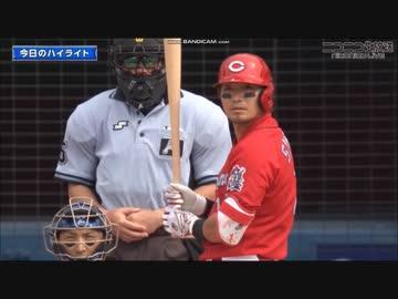 【R02/06/20】【無観客試合】横浜DeNAベイスターズ VS 広島東洋カープ