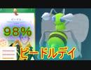 【ポケモンGO】コミュニティデイ:ビードル!!砂集めとドリルライナー!!