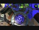 【Splatoon2】ローラーカンスト勢によるガチマッチpart153【ゆっくり実況】