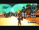 【地球防衛軍5】R初期体力inf縛り M102.強行突入作戦【VOICEROID実況】