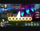 【FGOアーケード】プーサーの魔神柱戦ボイス集めようとしてきた(仮)