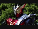 Proud of you 仮面ライダー
