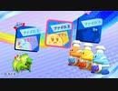 【VOICEROID実況】あかりちゃんのスターアライズ 修行part22 ミニゲーム回 【星のカービィ スターアライズ】