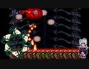 【魂斗羅スピリッツ】ごり押しゲーマー東北ずん子のレトロゲーム攻略部 Part8(FINAL)【VOICEROID実況】