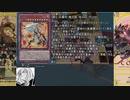 決闘先生ネギま!2 Episode:12-2