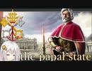 【EU4教皇領】あかりちゃんの西欧式パパ活part1【voiceroid実況】