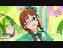 【ミリシタ先行MV】いっぱいいっぱい
