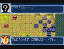 【TAS】GBA版スーパーロボット大戦A_エースパイロットがたった一人で戦争終結させにいきます_第7話「デザート・ストーム
