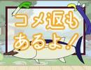 【刀剣乱舞偽実況】ボカロ廃長谷部のVOCALOIDSTORY【2曲目】