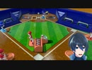 野球のルールがよくわからないまま野球してる【世界のアソビ大全51】