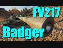 【WoT:FV217 Badger】ゆっくり実況でおくる戦車戦Part744 byアラモンド