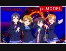 【ラブライブ!MAD】PERSONAL PULSE(μ-MODEL)【P-MODEL】