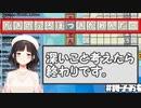 鈴鹿詩子、もじぴったんで謎の新用語が誕生「違法商品もいいところだよ」