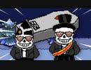 【転載】Astrolovania (Coffin Dance Meme + Megalovania)