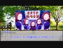 【シノビガミ】二秒間 第二話【実卓リプレイ】