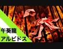"""【折り紙】「午葵龍アルビドス」 25枚【ドラゴン】/【origami】""""Gosou Dragon Arbidos"""" 25 pieces【dragon】"""