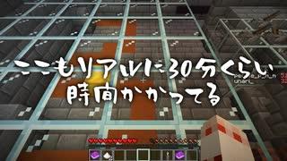 【Minecraft】#2 ゼロから始める脱出謎解き生活   宵闇に赫る魔法【ゆっくり実況/マインクラフト】
