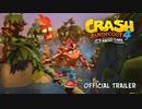 【クラッシュバンディクー完全新作】「クラッシュバンディクー4 Crash Bandicoot 4 It's About Time」   PS4