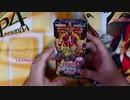 遊戯王OCG COLLECTION PACK 2020 ( コレクションパック2020 ) 1BOX 開封動画