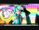 【PDAFT】055(1080p再編集)多重未来のカルテット  (EXTREME...