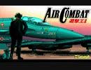 AIR COMBAT 遊撃王Ⅱ for PC-9801 OP DEMO