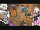 【R6S】ONEちゃんは撃ち〇したい!6発目【CeVIO実況】