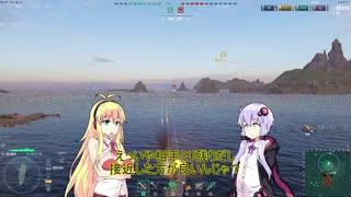 WoWsしながら雑談03