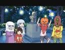 ざしきわらしのタタミちゃん 第12話「ハロウィンパーテーだぜタタミちゃん」