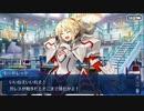 Fate/Grand Orderを実況プレイ 水着剣豪七色勝負編Part35