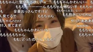 【ニコ生・ゆのん】天使・ももちゃん登場!【お散歩可愛い】