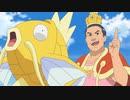 ポケットモンスター 第26話「はねろ!コイキング/かぶれ!ヤドキング」