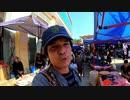 ベトナム秘境旅②最も美しいマーケット。バックハー市場