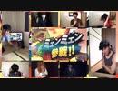 【スマブラ】祝!ミェンミェン参戦!ある日本人のリアクション【Minmin Reaction】