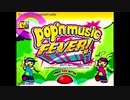 【AC】pop'n music 14 FEVER! - CHALLENGE MODE (1)