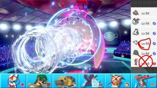 【ポケモン剣盾】まったりランクバトルinガラル 180【ドラパルト】