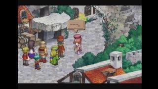 2004年05月27日 ゲーム イリスのアトリエ エターナルマナ ED2 「silent rhyme」(堀江真美)
