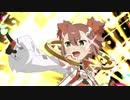 【ゆゆゆい】侵蝕 タウラス&グランディオーソ 単騎☆3【攻略】
