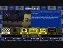 Kemono Friends EP11 but it's Gran Turismo 3