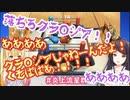 星川サラと郡道美玲のうるさすぎるボクシング【にじさんじ/切り抜き】
