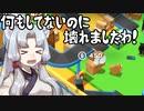 【GoodJob!】道徳が死んでないタコ姉の職場物語 #04【東北姉...