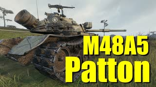 【WoT:M48A5 Patton】ゆっくり実況でおくる戦車戦Part745 byアラモンド