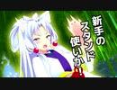 【東北イタコ生誕祭2020】イタコ「ちゅわわわわわわわわわわわわわわわわ!!」【VOICEROID劇場】