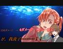 第24回世界スカウトジャンボリーpart6(最終回)【ゆっくりク...