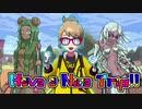 【ポケモン剣盾DLC1】いい旅夢気分2【ゆっくり&ボイロ実況】