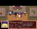 【VIPRPG】フレイム冒険記 プレイ65
