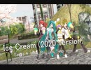 Ice Cream / 初音ミク、鏡音リン、鏡音レン、重音テト