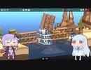 【Poly Bridge 2】橋を渡すゲーム(自称)Part8【VOICEROID実況プレイ】