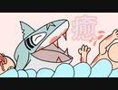 【癒し音声】20分間サメハダーの水しぶきの音を聞いているだけの動画【ポケモン剣盾】